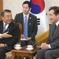 In Seoul talks, Japan and South Korea lawmakers agree to seek a denuclearized North Korea