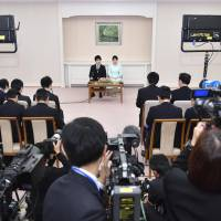 Princess Mako's intention to marry is unchanged, agency chief insists at Tokyo news conference