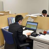 This photo taken in January shows a work center in Saitama that helps ex-convicts find jobs. | KYODO