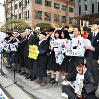 Tokyo highlights claim to Takeshima sovereignty after dispute with Seoul reaches Olympics
