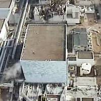 Court told ex-Tepco Execs were informed barriers could prevent tsunami flooding at Fukushima plant
