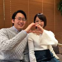 For young Japanese seeking romance, beauty is in the eye of the dating app