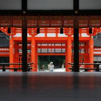 Kyoto develops new niche, hosting wedding ceremonies for international couples who cherish traditional Japan