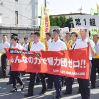 Fukuoka to offer financial help for gangsters trying to leave crime syndicates