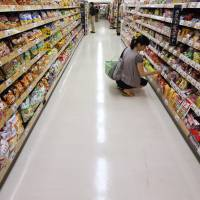 Japanese consumers increasingly face stealth price hikes via 'shrinkflation'