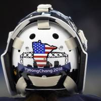 Close-up view of the back of the Minnesota-themed helmet of goalie Madeline Rooney of the U.S. | REUTERS