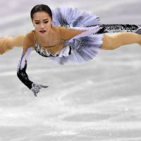 Russia's Alina Zagitova competes in the women's single skating short program of the figure skating event. | AFP-JIJI