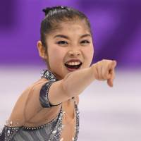 North Korea's Ryom Tae Ok competes in the pair skating short program of the figure skating event. | AFP - JIJI