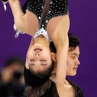 Ryom Tae Ok and Kim Ju Sik of North Korea in action during the pair free skating competition finals at Gangneung Ice Arena.   | REUTERS