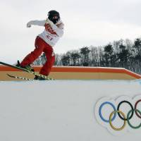 Japan's Taisei Yamamoto runs the course during the men's slopestyle qualifying event at Phoenix Snow Park. | AP