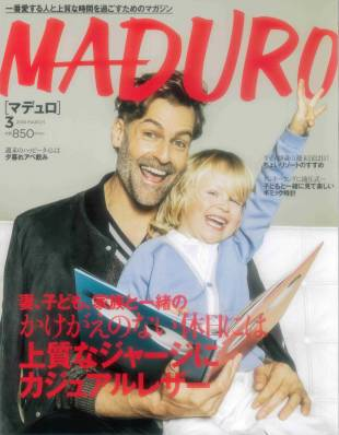 Young at art: The modeling industry for children in Japan is a well-oiled machine and there
