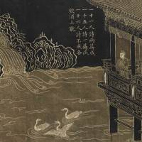 Illustrated scroll of 'The Orchid Pavilion Gathering,' Wangli version (Compiled during Ming Dynasty, dated 1592); on display until April 8 | TOKYO NATIONAL MUSEUM