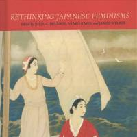 Exploring the leaps and bounds of Japanese feminism
