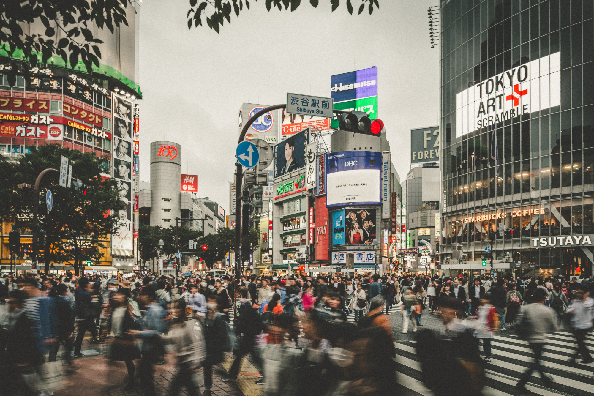 The trust index in Japan hovers at a lowly 37 percent, meaning that just 1 in 3 Japanese have trust in society's four main  institutions — government, media, business and nongovernmental organizations — to do the right thing. | ISTOCK