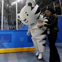 Breaking the ice: Cute tiger Soohorang has been a big hit at the Pyeongchang Winter Olympics. Can Tokyo 2020 come up with a mascot even more lovable? | REUTERS