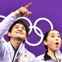 Ryuichi Kihara and Miu Suzaki react after competing in the pair skating short program of the figure skating event during the Pyeongchang 2018 Winter Olympic Games on Feb. 14 | AFP-JIJI