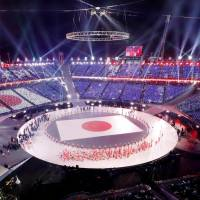 The Japan delegation participates in the opening ceremony for the Pyeongchang Winter Olympics on Friday night at Pyeongchang Olympic Stadium. | KYODO