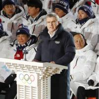 IOC president Thomas Bach speaks during the opening ceremony on Friday. | KYODO
