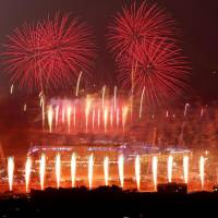 Fireworks are seen during the Pyeongchang Games opening ceremony  on Friday night. | KYODO