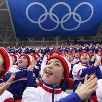 North Korean cheerleaders attend South Korea-Czech Republic men's match