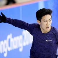 Nathan Chen of the United States practices at the Gangneung Ice Arena on Wednesday. | KYODO