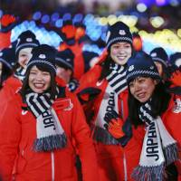 Japanese athletes walk into the stadium during the closing ceremony of the Pyeongchang Olympics on Sunday night. | AP