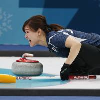 Japan's Chinami Yoshida shouts instructions during her team's 10-5 win over the United States at the Pyeongchang Olympics on Wednesday. | REUTERS
