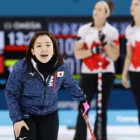 Japan's women's squad suffers second loss in curling tourney