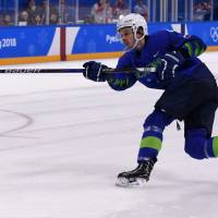 Slovenia's Ziga Jeglic tests positive for fenoterol, suspended for rest of 2018 Winter Games