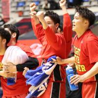 Iwate players cheer for their team during Sunday's game against Gunma. | B. LEAGUE