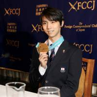 Yuzuru Hanyu reflects on Olympic glory