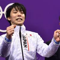 Yuzuru Hanyu enters Pyeongchang free skate mindful of mistakes made in Sochi
