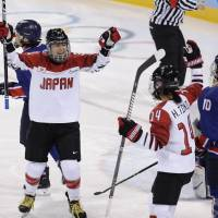 Japan's Hanae Kubo celebrates her first-period goal against Korea on Wednesday. | REUTERS