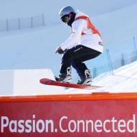 Pyeongchang Games ready to welcome world