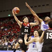 Japan falls to 0-3 in Asian qualifiers with one-point loss to Taiwan