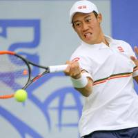 Kei Nishikori books spot in ATP Challenger event final