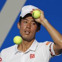 Kei Nishikori knocked out in first round of Mexican Open