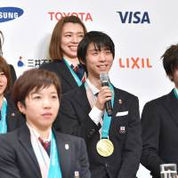 Japan's Olympic medalists give thanks for support in Pyeongchang