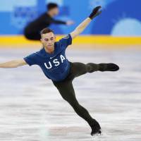 U.S. skater Adam Rippon doesn't want spat with Mike Pence to become distraction