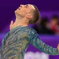 Self-proclaimed 'icon' Adam Rippon leaves