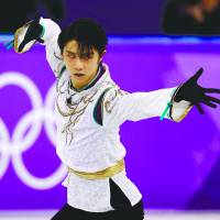 Majestic Yuzuru Hanyu defends Olympic figure skating title