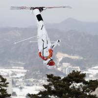 Ikuma Horishima competes during the men's moguls qualifying round at the Pyeongchang Olympics on Friday. | REUTERS