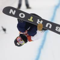 Ayumu Hirano competes in the men's halfpipe final at the Pyeongchang Olympics on Wednesday. | AP