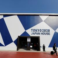 A visitor leaves Tokyo 2020 Japan House after a media preview on Thursday in Gangneung, South Korea. | REUTERS