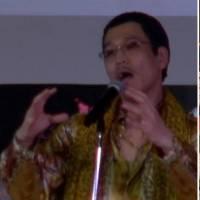 [VIDEO] Pikotaro's new song 'GEPW' for U.N. Women