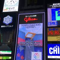 The Glico sign cycles through various images promoting Osaka's bid for the 2025 World Expo.