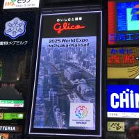 One goal of using the Glico sign is the city hopes it will highlight the country's technological advancements.