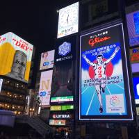Glico hopes iconic sign boosts Osaka 2025 World Expo bid