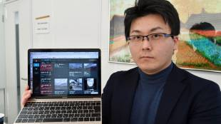 [VIDEO] Katsuhiro Yoneshige, JX Press Corp., leader of automated news in Japan