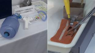 [VIDEO] New medical devices from small firms in Saitama Prefecture